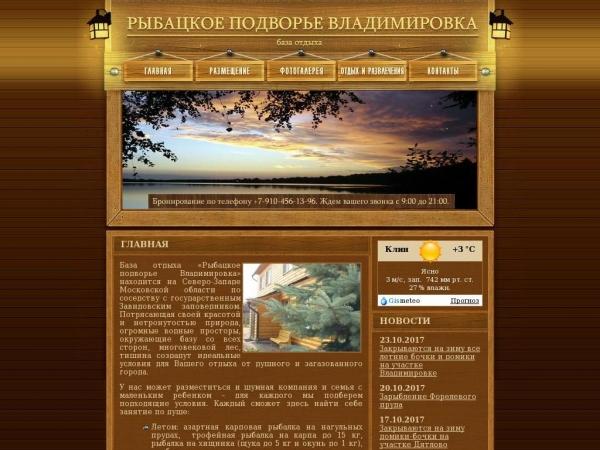 vladimirovka.com