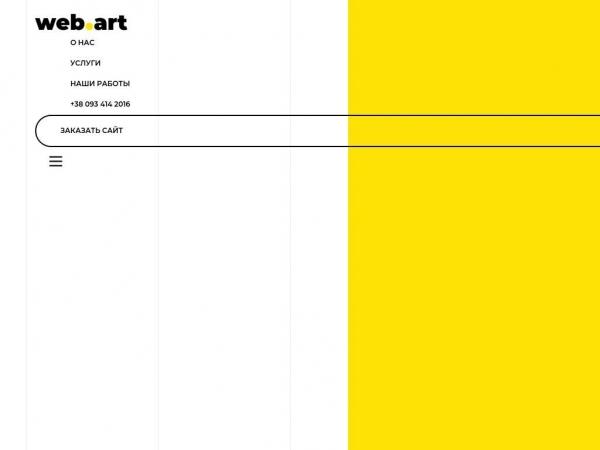 web-art.dp.ua