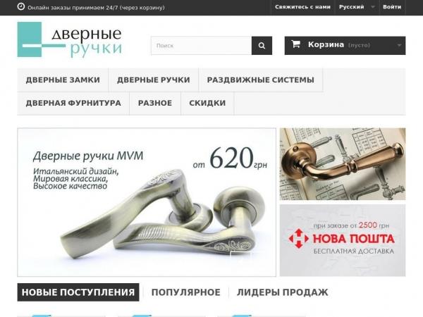 zamok.biz.ua