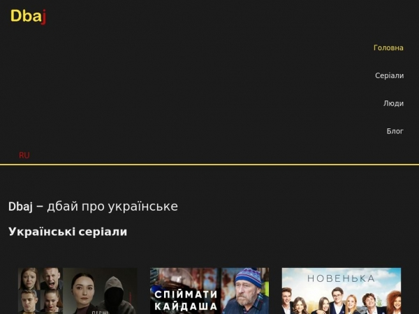 dbaj.com.ua